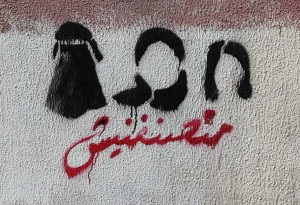 Women's rights grafitti in Cairo